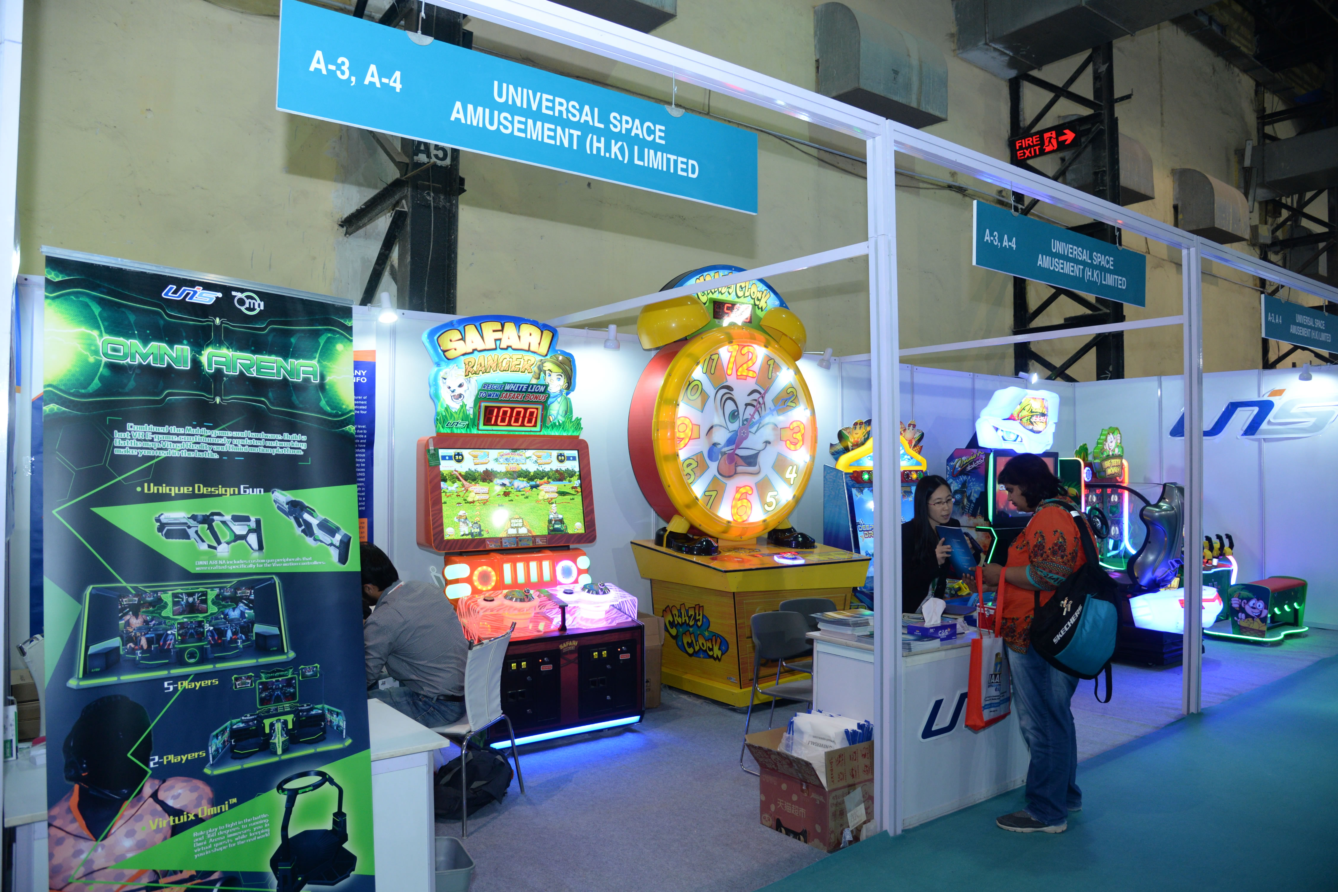 17th IAAPI Amusement Expo 2017